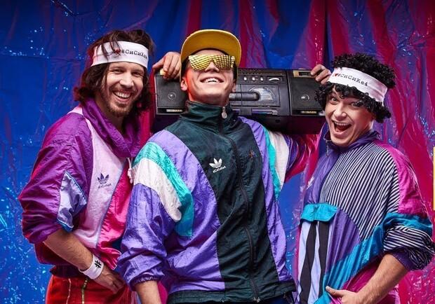 Супердискотека 90-00х - фото группы