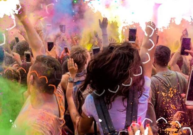 Краски Холи - фото fb Цветной Фестиваль