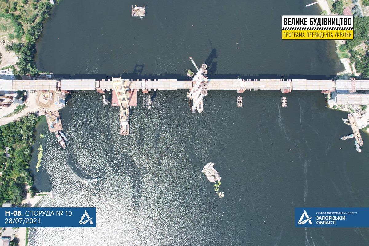 Мост соединен / фото: Служба автодорог