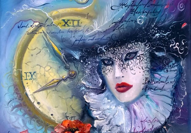 Выставка картин Другой взгляд или взгляд Другого - фото из афиши