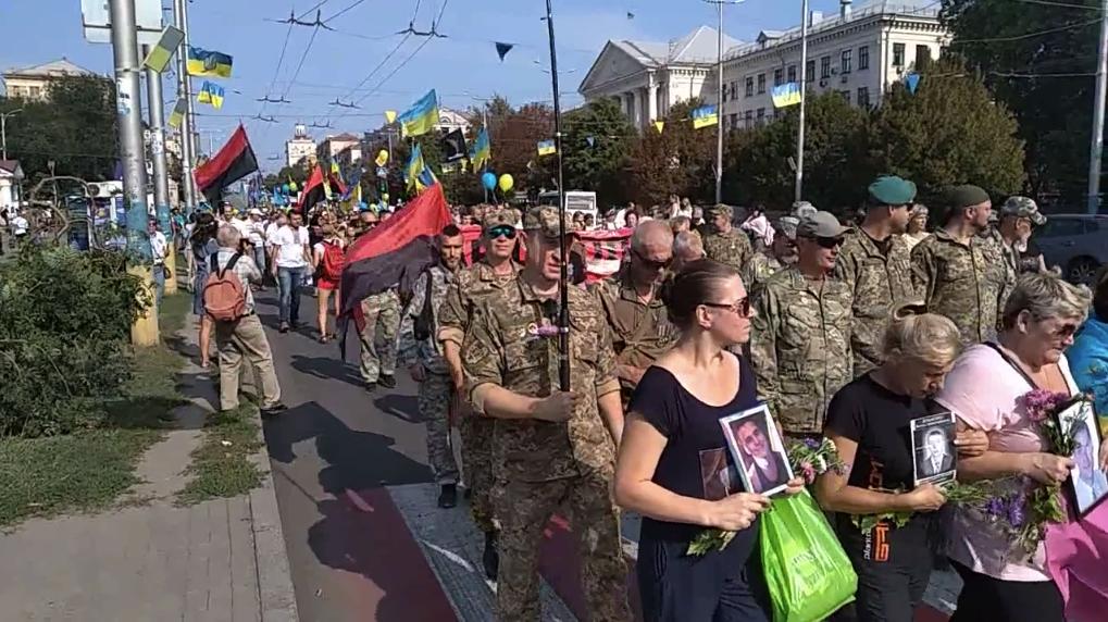 Марш Свободы в Запорожье / фото: fb Владимир Шак