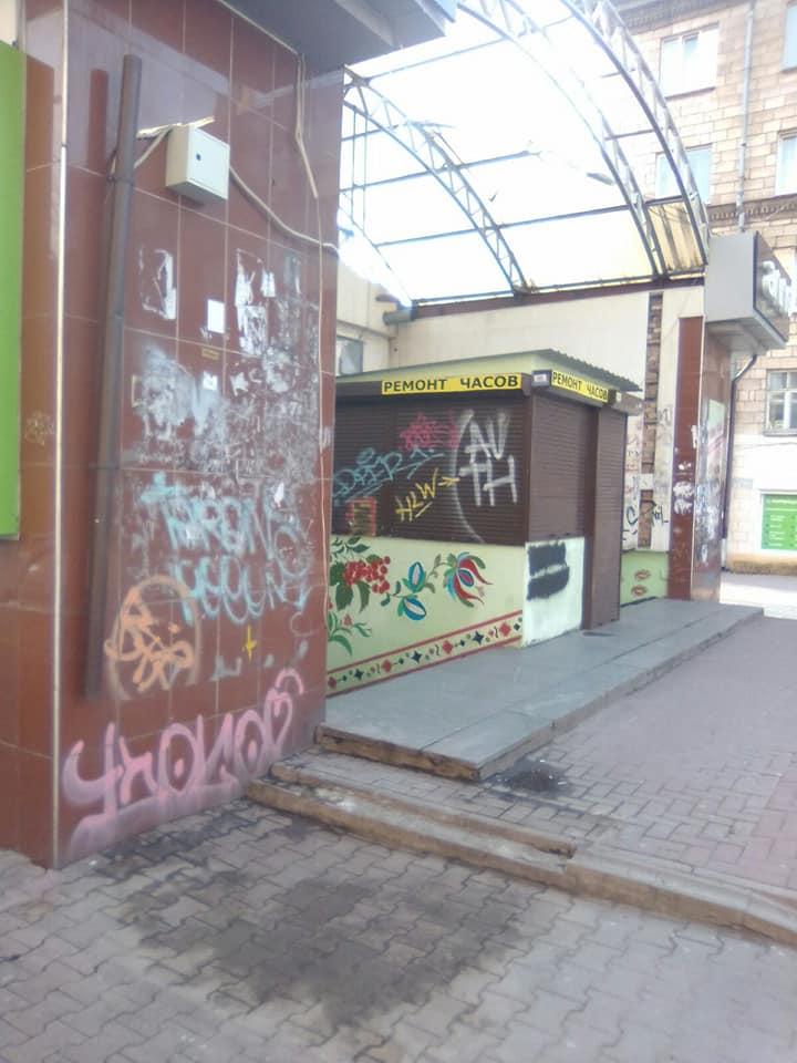 Теперь там кофе не купить. Фото: fb Инспекция по благоустройству