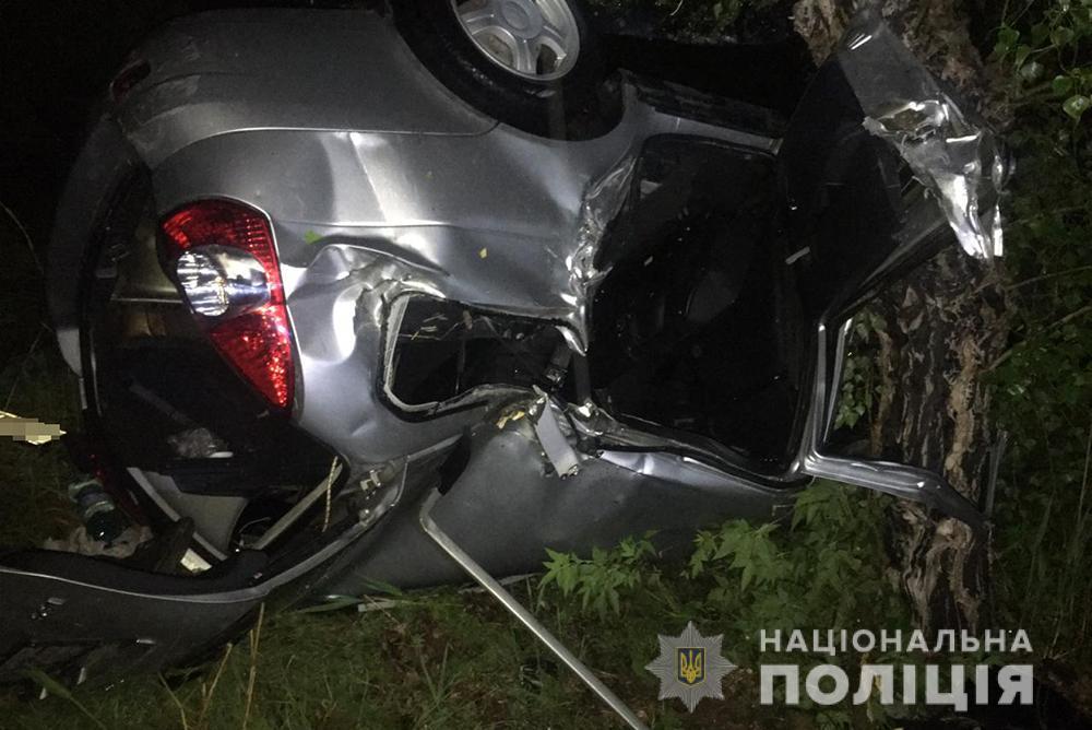 В аварии погиб 39-летний пассажир. Фото: ГУНП