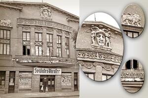 Окунись в историю: исчезнувший театр Запорожья (фото) фото