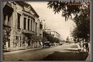 Окунись в историю: исчезнувший театр Запорожья (фото) фото 1