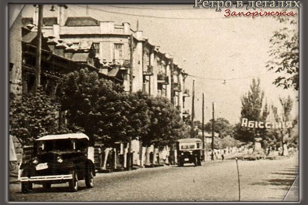 Окунись в историю: исчезнувший театр Запорожья (фото) фото 3