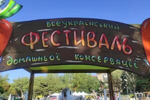 С песнями и танцами: в Запорожье прошел фестиваль консервации фото