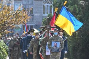 Сдержать слез никто не мог: в Мелитополе простились с курсантами, погибшими в авиакатастрофе фото 2